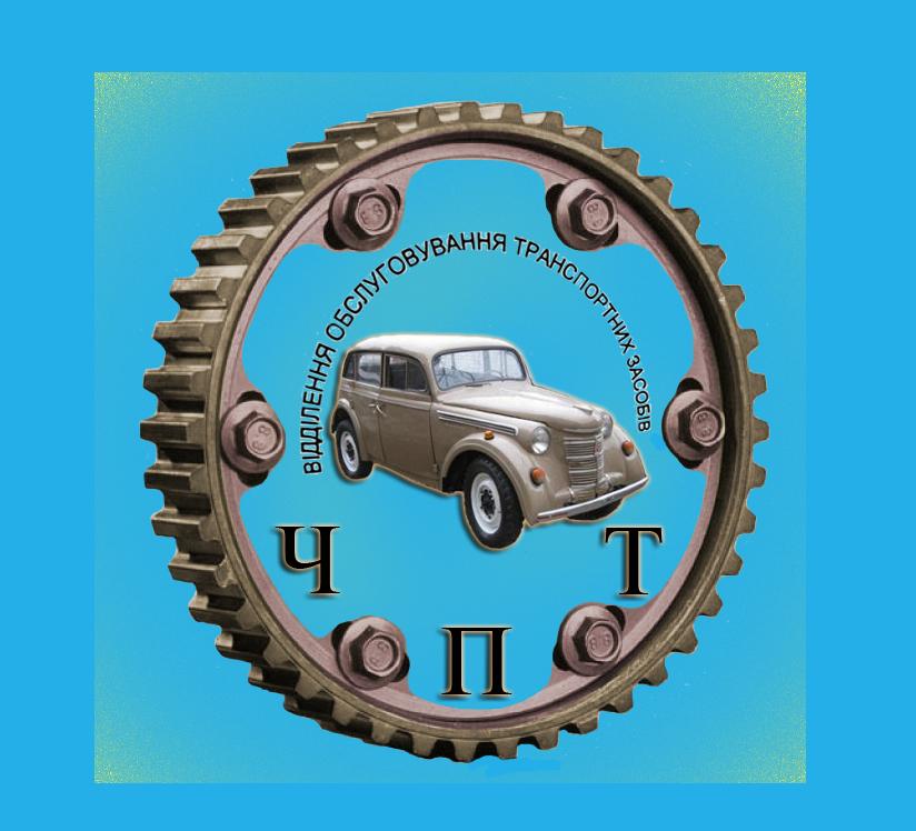 emblemaotz